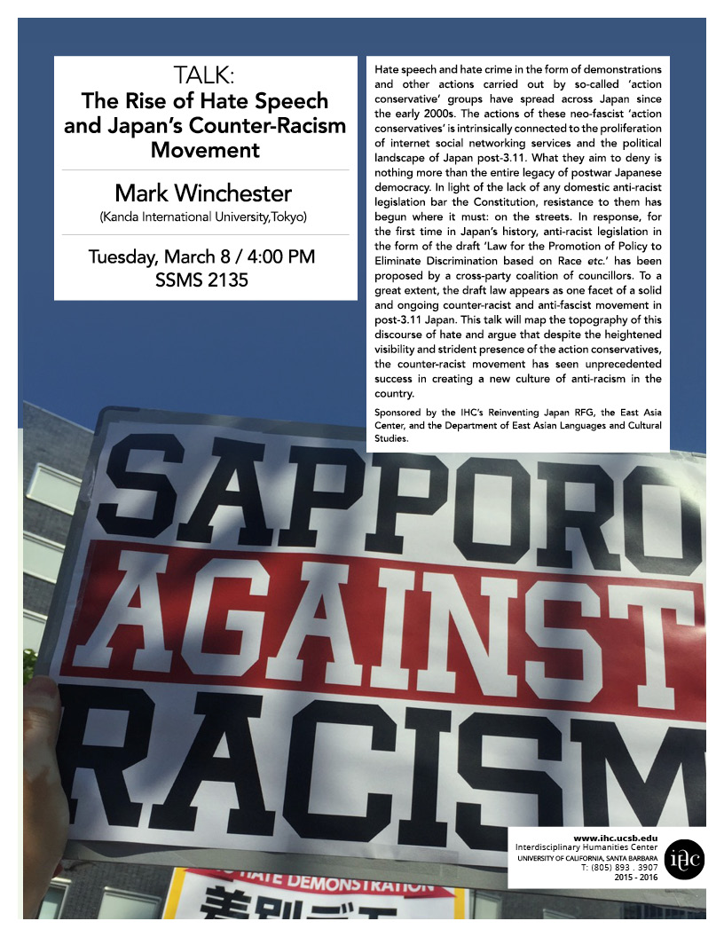 a study on racism and hate crimes in america Commentary and archival information about hate crimes from the new york times news about hate crimes, including commentary and archival articles published in the new york times.